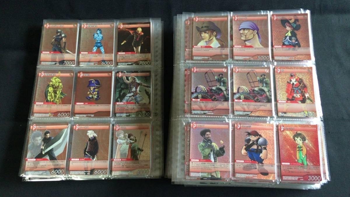 FINALFANTASY FF TCG ファイナルファンタジー プレミアム含む カード 大量 セット_画像8