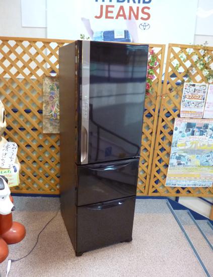 札幌限定 HITACHI 日立 3ドア ノンフロン冷凍冷蔵庫 315L R-K320HV(TD) ダークブラウン 自動製氷 2017年製 清田区
