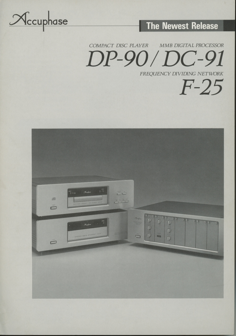 Accuphase DP-90/DC-91/F-25 catalog Accuphase tube 2881
