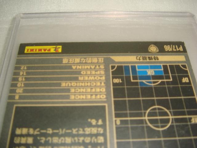 WCCF ロケテ ブッフォン 黒カード_画像4