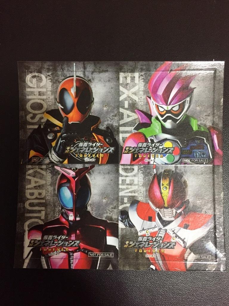 3  Kamen Rider Heisei era generation zFOREVER Legend rider