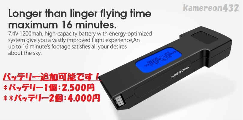 [Eachine E511S] GPS WiFi FPV 720P HDカメラ 最大16分間飛行 RC クアッドコプター 折り畳み式 RTF ドローン _画像8