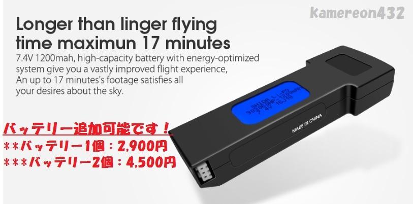 [Eachine E511] WiFi FPV 1080P HDカメラ 最大17分間飛行 RC クアッドコプター 折り畳み式 RTF ドローン_画像6