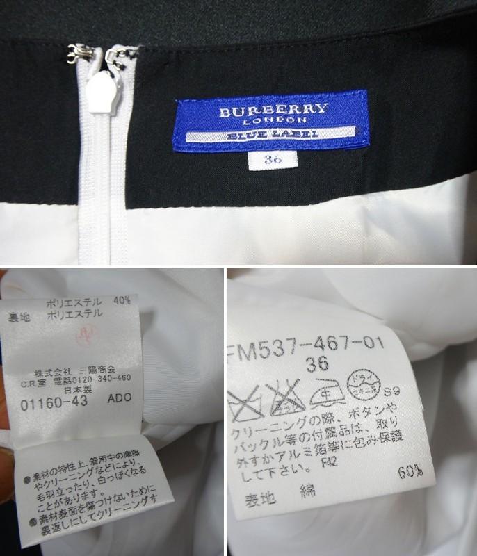 即決 美品 バーバリー ワンピース Burberry blue Label ブルーレーベル 半袖 ワンピース サイズ36 レディース 白【中古】_画像10