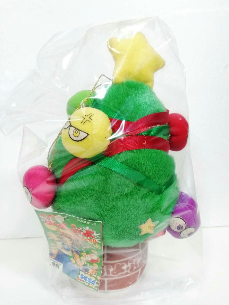 激レア 1996年 ぷよぷよ スペシャル クリスマスツリー ぬいぐるみ コンパイル マスコット 人形 dc181213b_画像1