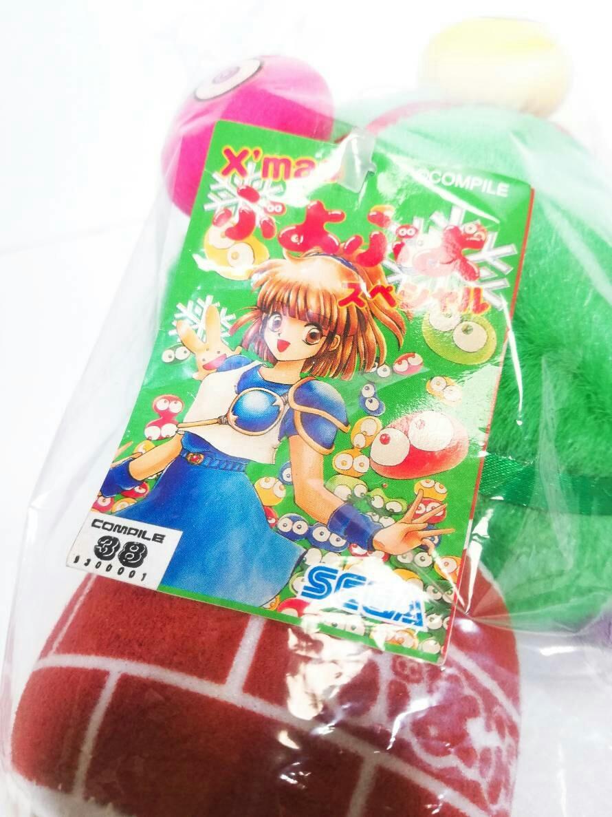 激レア 1996年 ぷよぷよ スペシャル クリスマスツリー ぬいぐるみ コンパイル マスコット 人形 dc181213b_画像4