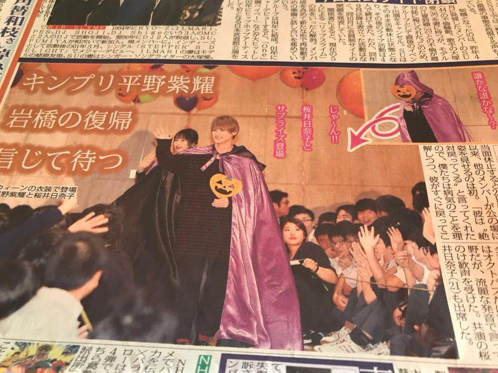 紫 耀 映画 平野