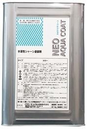 水溶性シャーシ 超ブラック ネオアクアコート「NA-5500 14㎏」セントラル産業_画像1