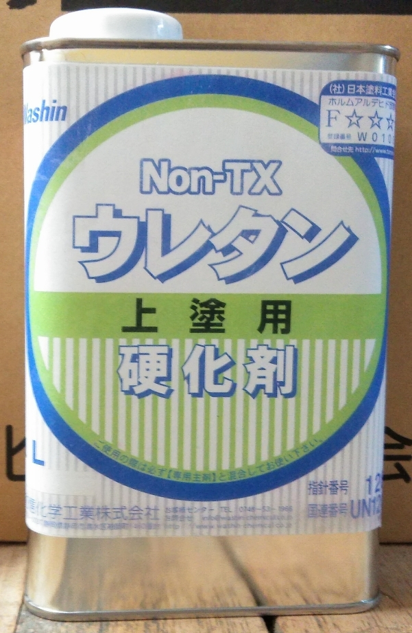 小分け 木工用 2液型 ウレタンクリヤー つやあり 硬化剤 1L Non-TX 和信化学工業_画像1