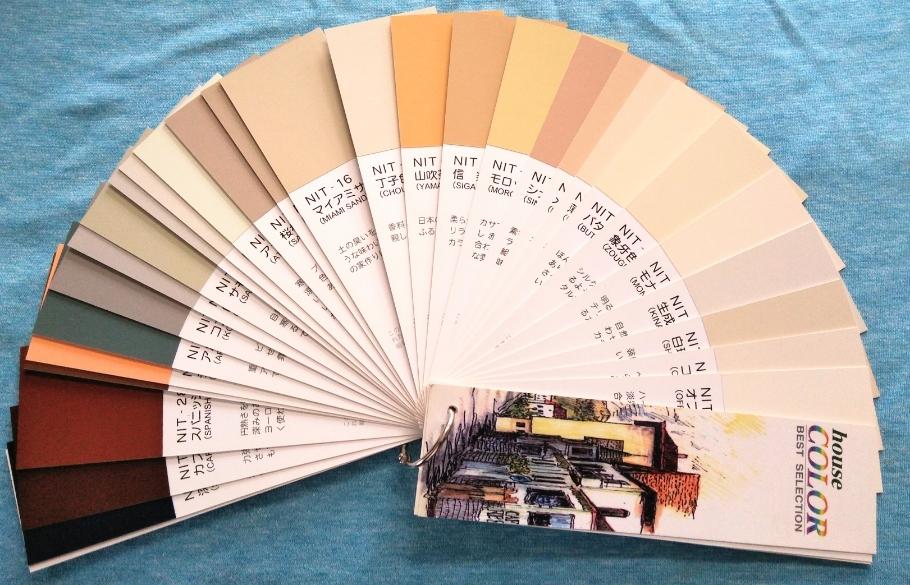色見本帳 日本塗料商業組合「house COLOR BEST SELECTION ハウスカラーベストセレクション」選定30色 _画像1