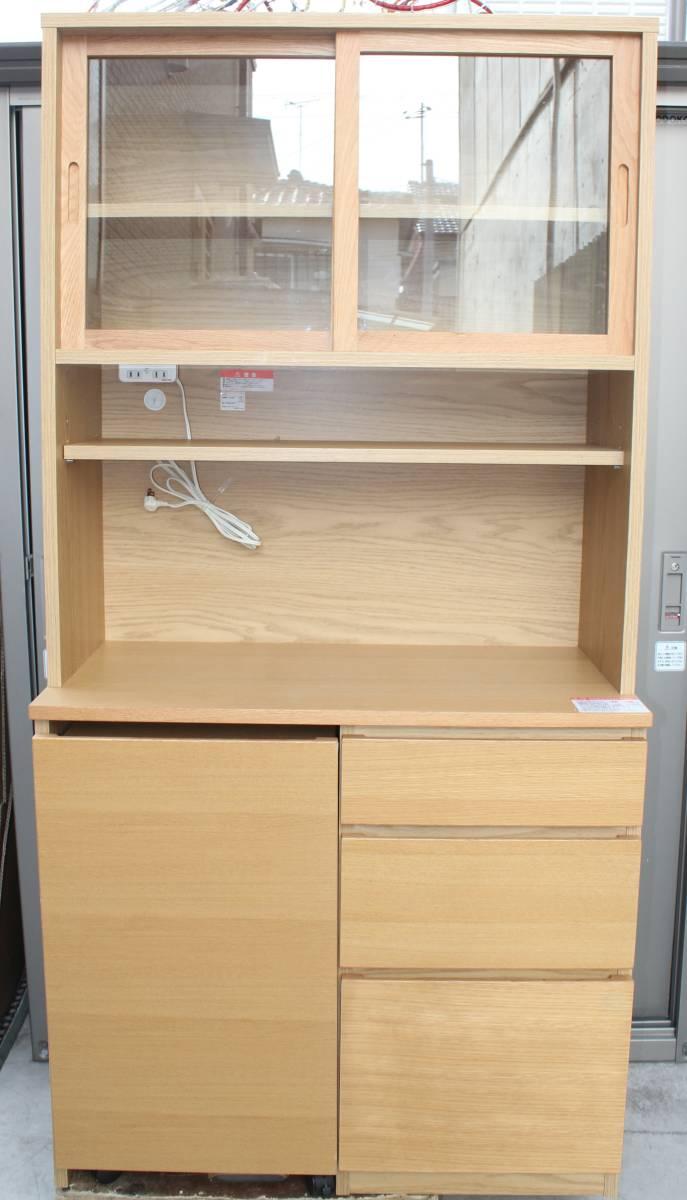 MUJI 無印良品 食器棚 ワゴン付レンジボード 木製カップボード・オープンタイプ SE87HO