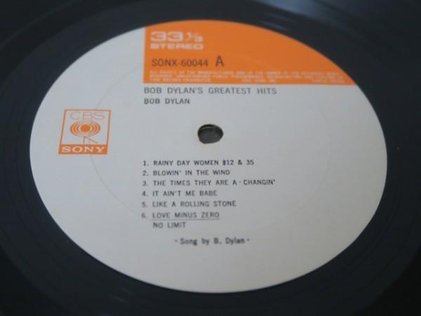 LP★ボブ・ディラン BOB DYLAN / GREATEST HITS 国内盤 歌詞カード欠_画像3