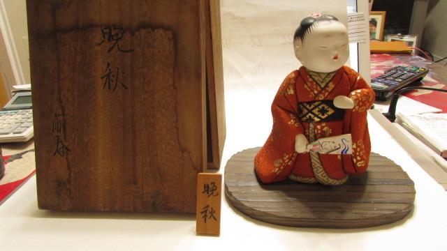 (旧家・蔵出し)(古い味わいのある作家物・萌春作・羽子板を持つ女の子木目込み人形)貴重・珍品_画像1