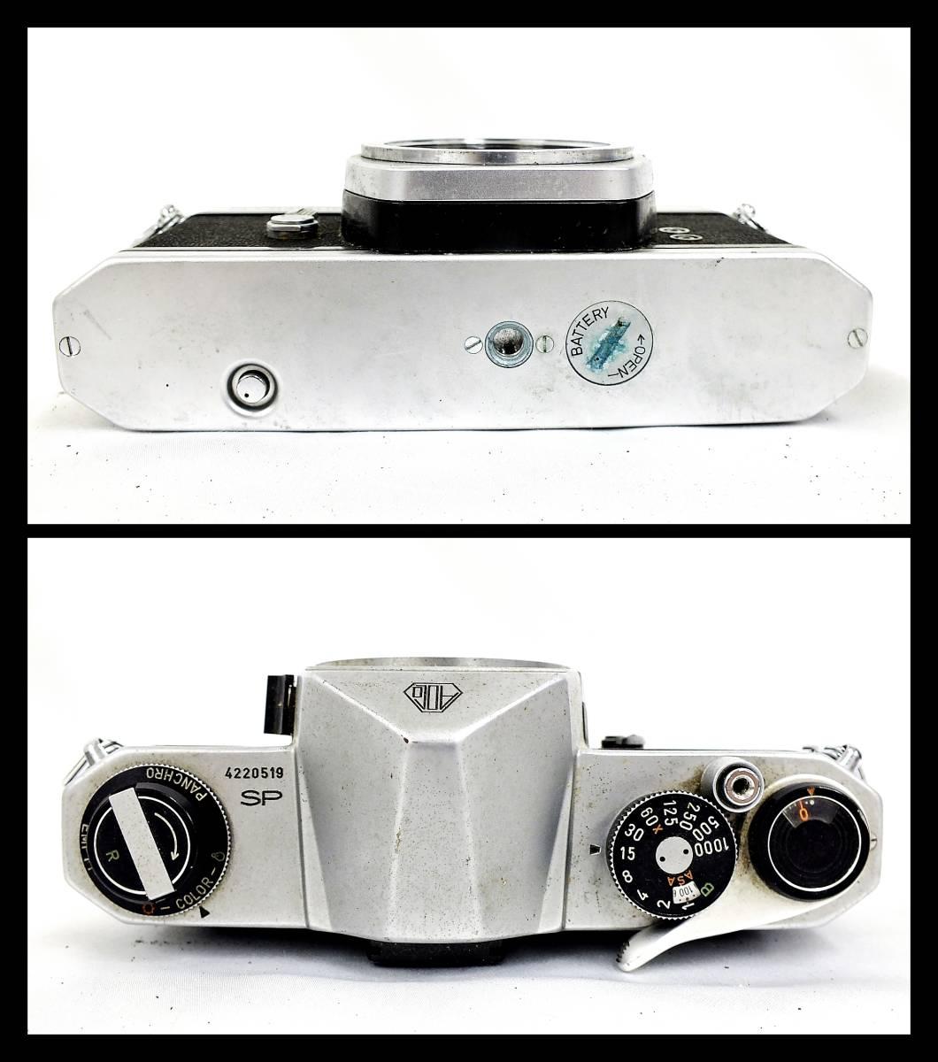 ASAHI PENTAX SPOTMATIC 一眼レフカメラ / Super Multi Coated TAKUMAR F1.4 50mm / F3.5 135mm 等 レンズ付き ジャンク 大ReB21 1208 5_画像3