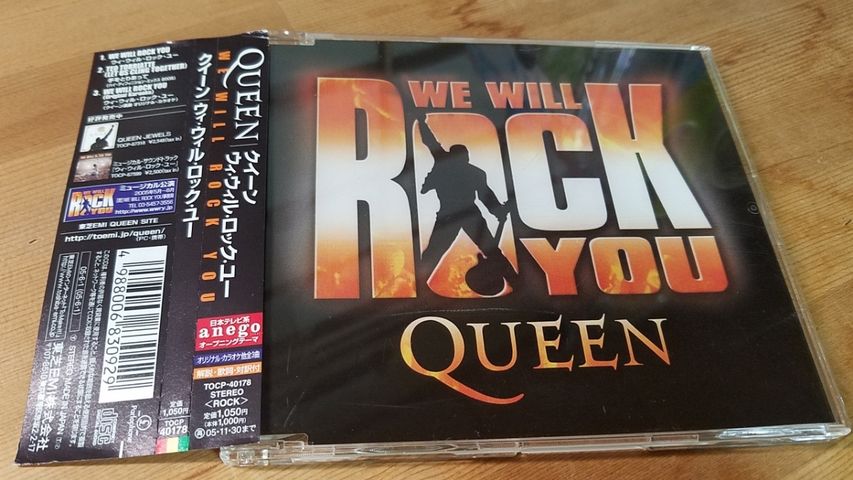 ♪QUEEN クィーン【WE WILL ROCK YOU ウィ・ウィル・ロック・ユー】SCD♪帯付き_画像1