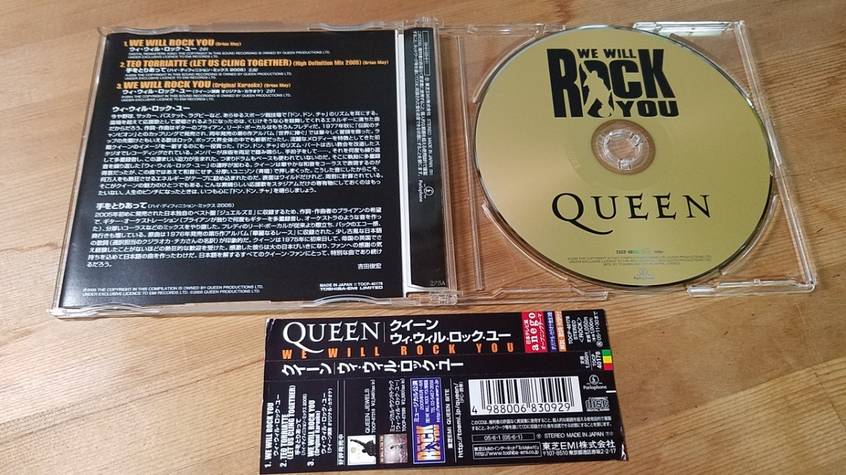 ♪QUEEN クィーン【WE WILL ROCK YOU ウィ・ウィル・ロック・ユー】SCD♪帯付き_画像2