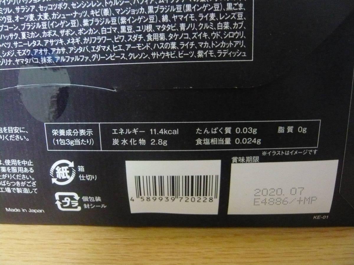 クロジル 黒汁 KUROJIRU 30包 新品未開封 送料無料_画像2