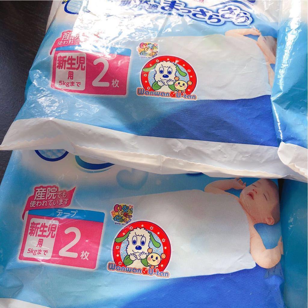 新品 GOON オムツ Sサイズ テープタイプ 試供品 4点セット 8枚 新生児 出産準備_画像2