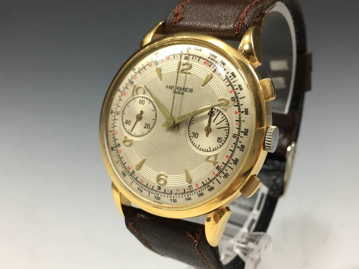 【送料無料】 エルメス HERMES クロノグラフ ゴールド×ゴールド アンティーク ビンテージ ヴィンテージ 腕時計 手巻き 動画有り