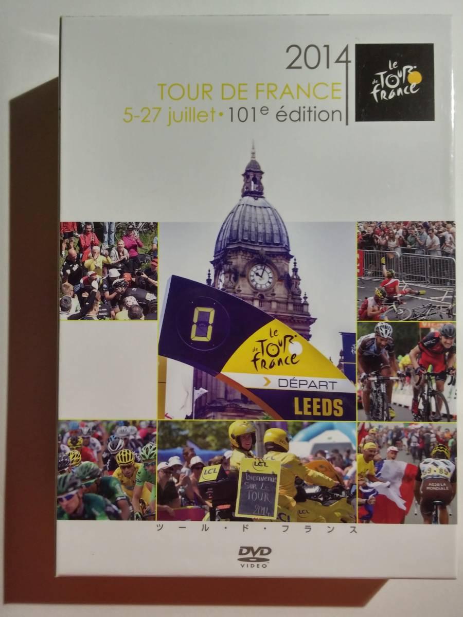 ツールドフランス2014 スペシャルBOX(2枚組 - DVD Disc)