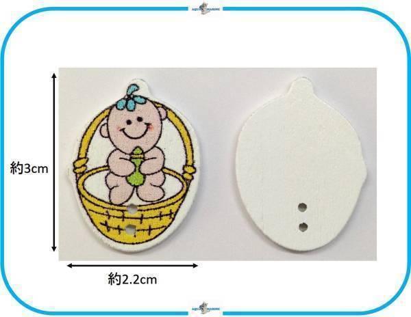 E92 ウッドボタン 木製 ベビー Baby 赤ちゃん デザイン イエロー グリーン 3個 2ホール ハンドメイド 材料 服飾裁縫 素材 手芸飾り パーツ_画像2