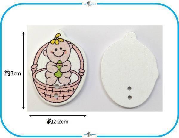 E92 ウッドボタン 木製 ベビー Baby 赤ちゃん デザイン ピンク 3個セット 2ホール ハンドメイド 材料 服飾裁縫 素材 手芸飾り パーツ レア_画像2
