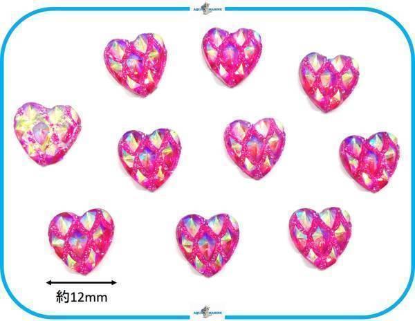 E149 DIY デコレーション パーツ ハート ピンク 10個セット 12mm ハンドメイド 手芸 飾り 材料 キラキラ スクラップブック wedding 結婚式_画像1