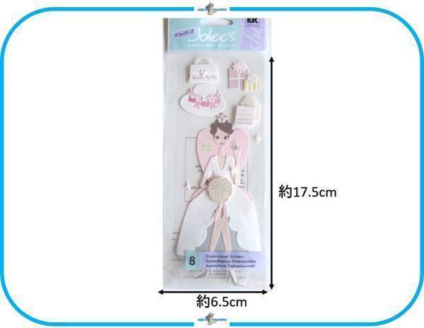 E58 JOLEE'S 3Dシール ブライダルシャワー 結婚式 ウエディング デザイン ステッカー フォトアルバム 飾り材料 素材 デコレーション 海外_画像1