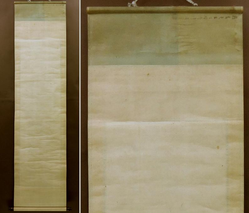 ※華兎※ 模写 掛軸 絹本 書 幕末の三筆 貫名菘翁 ぬきなすうおう 二行書 墨蹟 木箱入 江戸後期 儒学者 書家 文人画家の巨匠_画像7