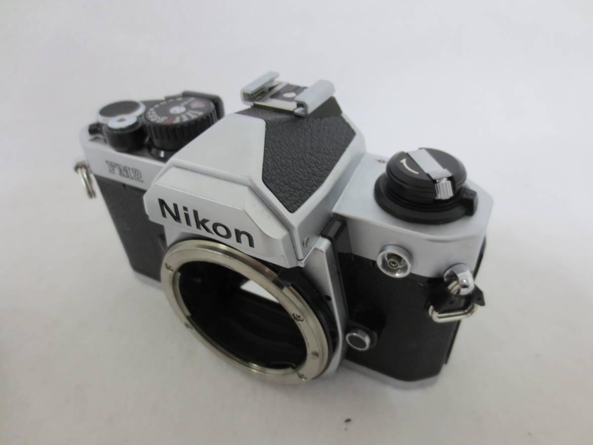 ニコン FM2 本体 シャッター切り確認 12-20_画像3