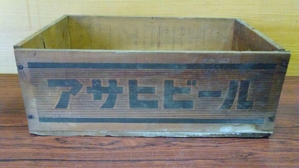 ■アサヒビール木箱/昭和レトロ■