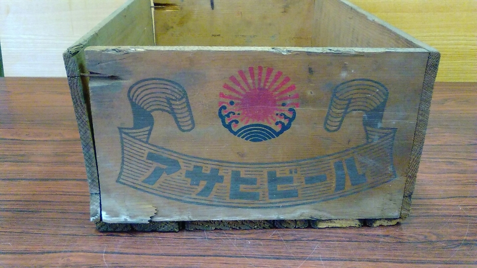 ■アサヒビール木箱/昭和レトロ■_画像2
