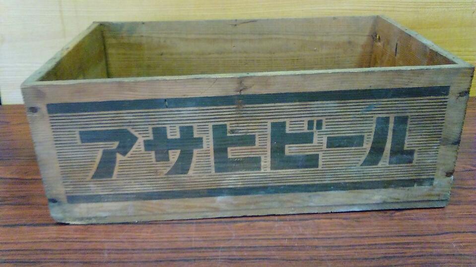 ■アサヒビール木箱/昭和レトロ■_画像3