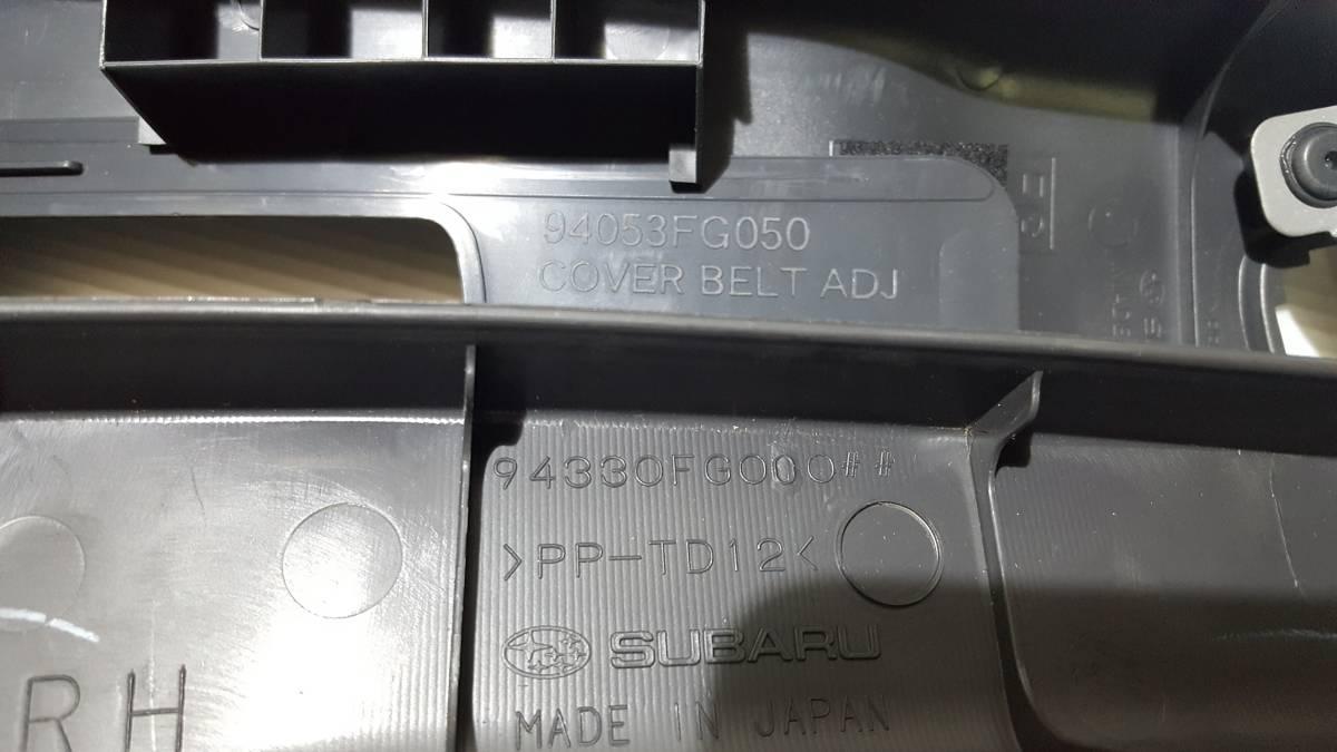 インプレッサ GRB WRX STi  ピラー トリム 内装 シートベルト カバー セット サイド GRF GVB GDB GC8_画像7