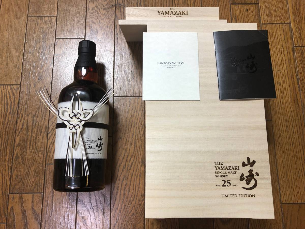 【1円スタート】サントリー 山崎25年 LIMITED EDITION 木箱入り(SUNTRY YAMAZAKI AGED 25 YEARS LIMITED EDITION)