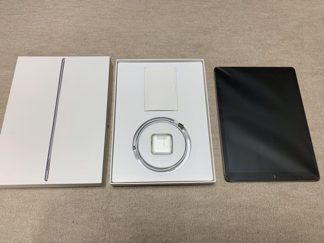 新品未使用! 送料込み!箱付属品完備!第1世代 iPad Pro 12.9インチ Wi-Fi+Cellularモデル 128GB DocomoモデルSIMフリー済み