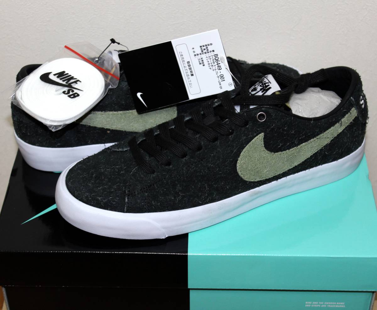 Nike Sb Zoom Blazer Low Stussy X Terps Us9 Jp ヤフオク