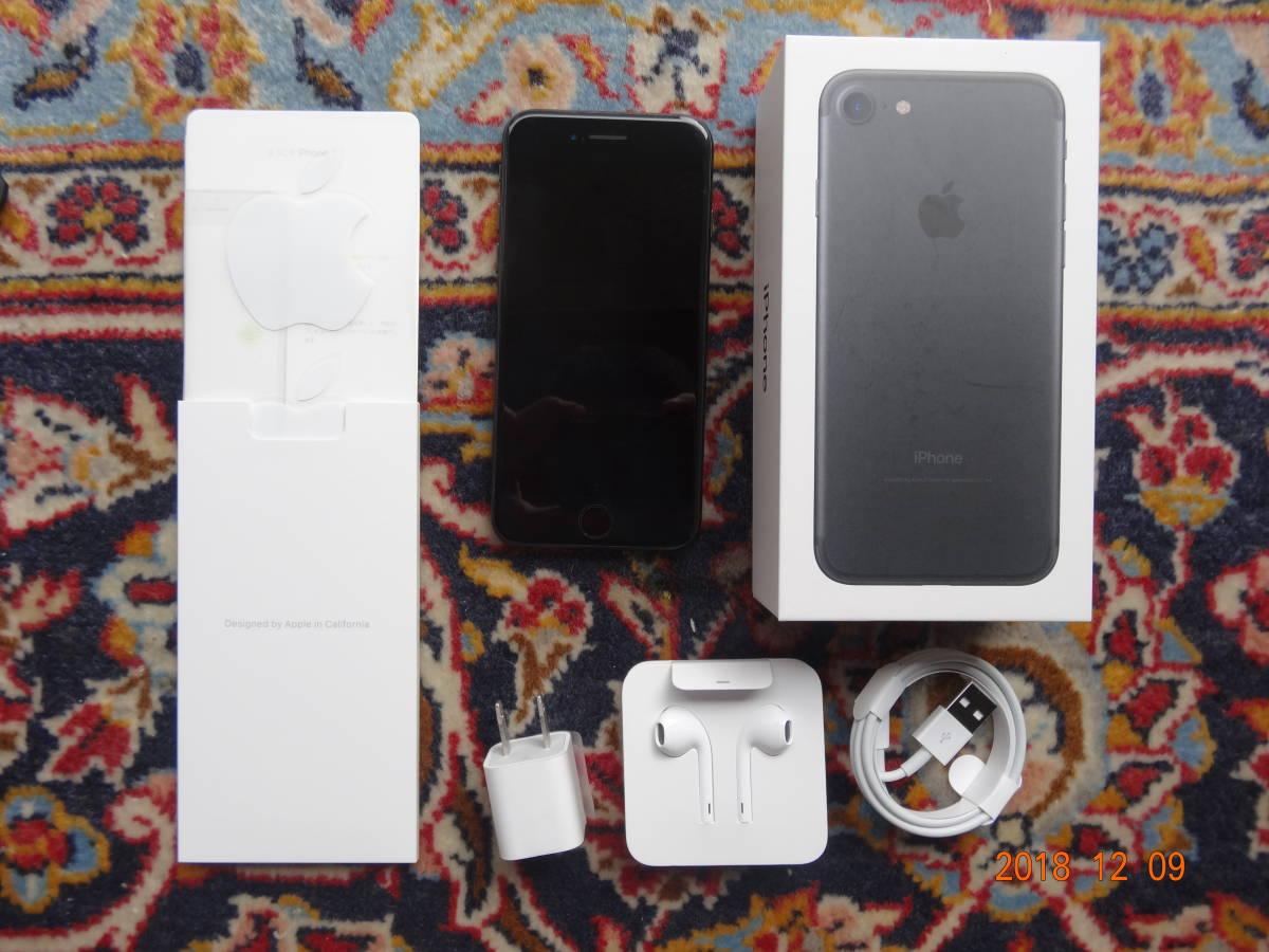 iPhone 7 32GB docomo ブラック simロック解除 ネットワーク利用制限〇 美品 附属品全てあり 送料無料