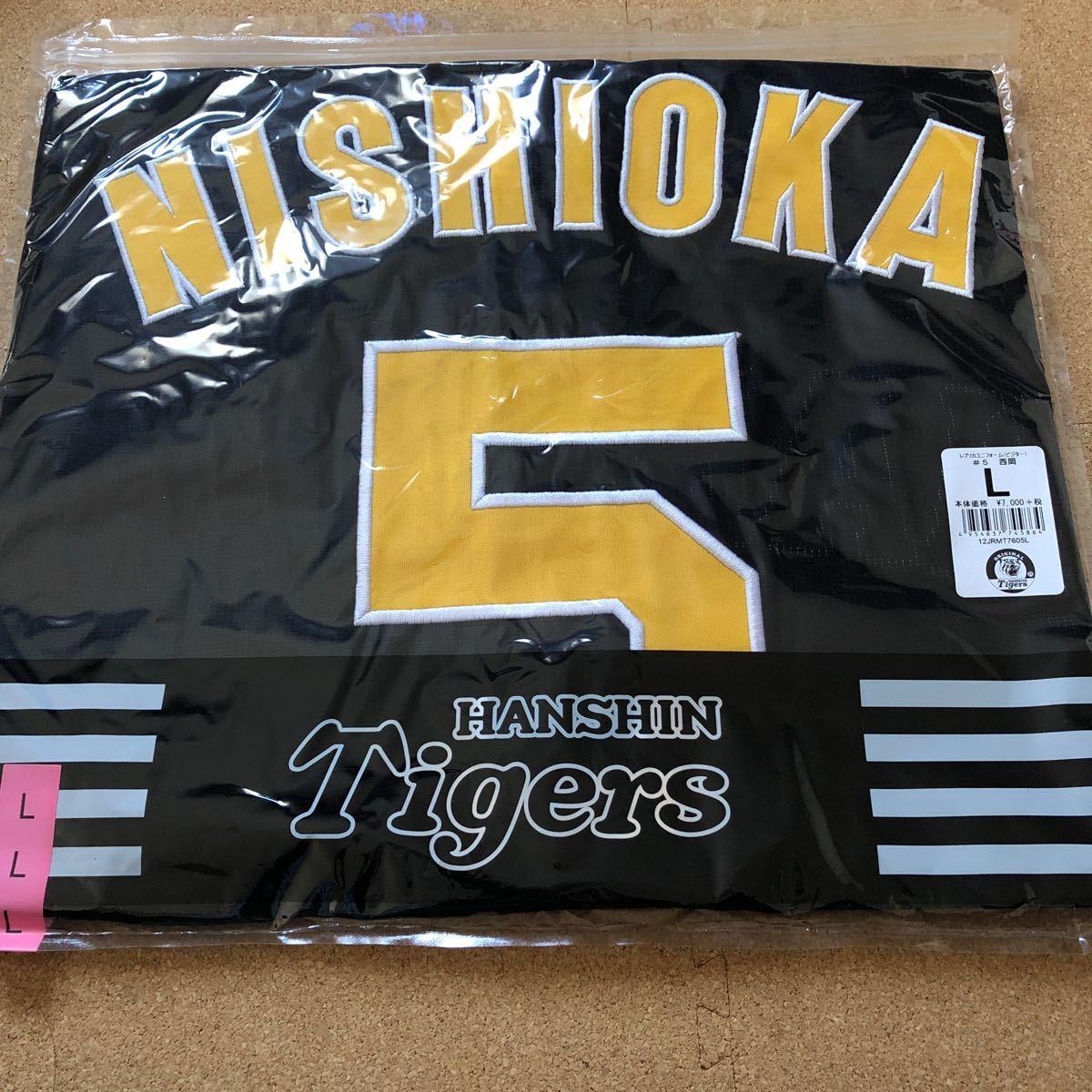 阪神タイガース ユニフォーム 西岡 サイズL ビジター_画像1
