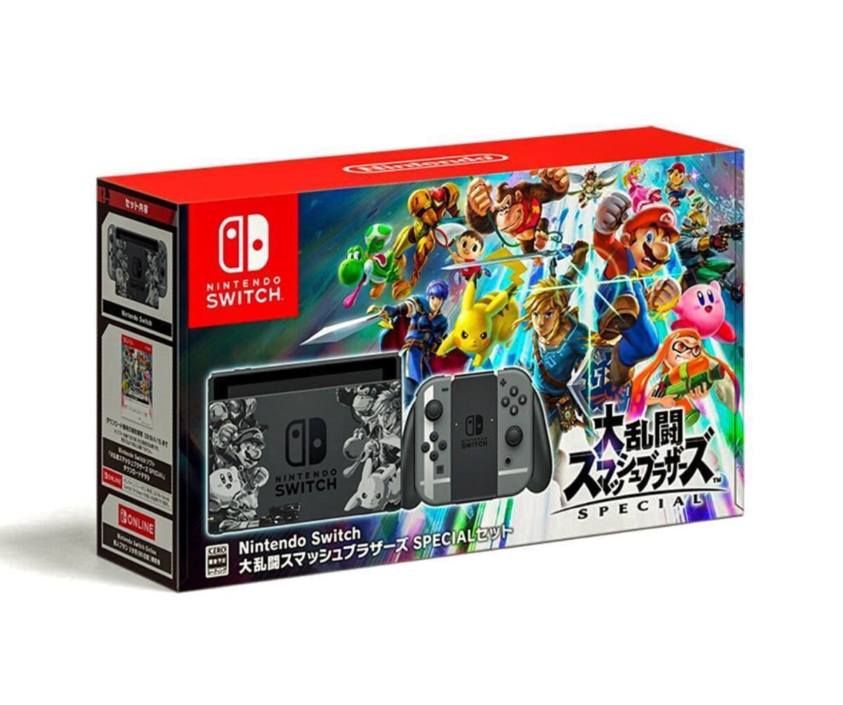 Nintendo Switch 大乱闘スマッシュブラザーズ SPECIALセット 保証12月6日から一年間