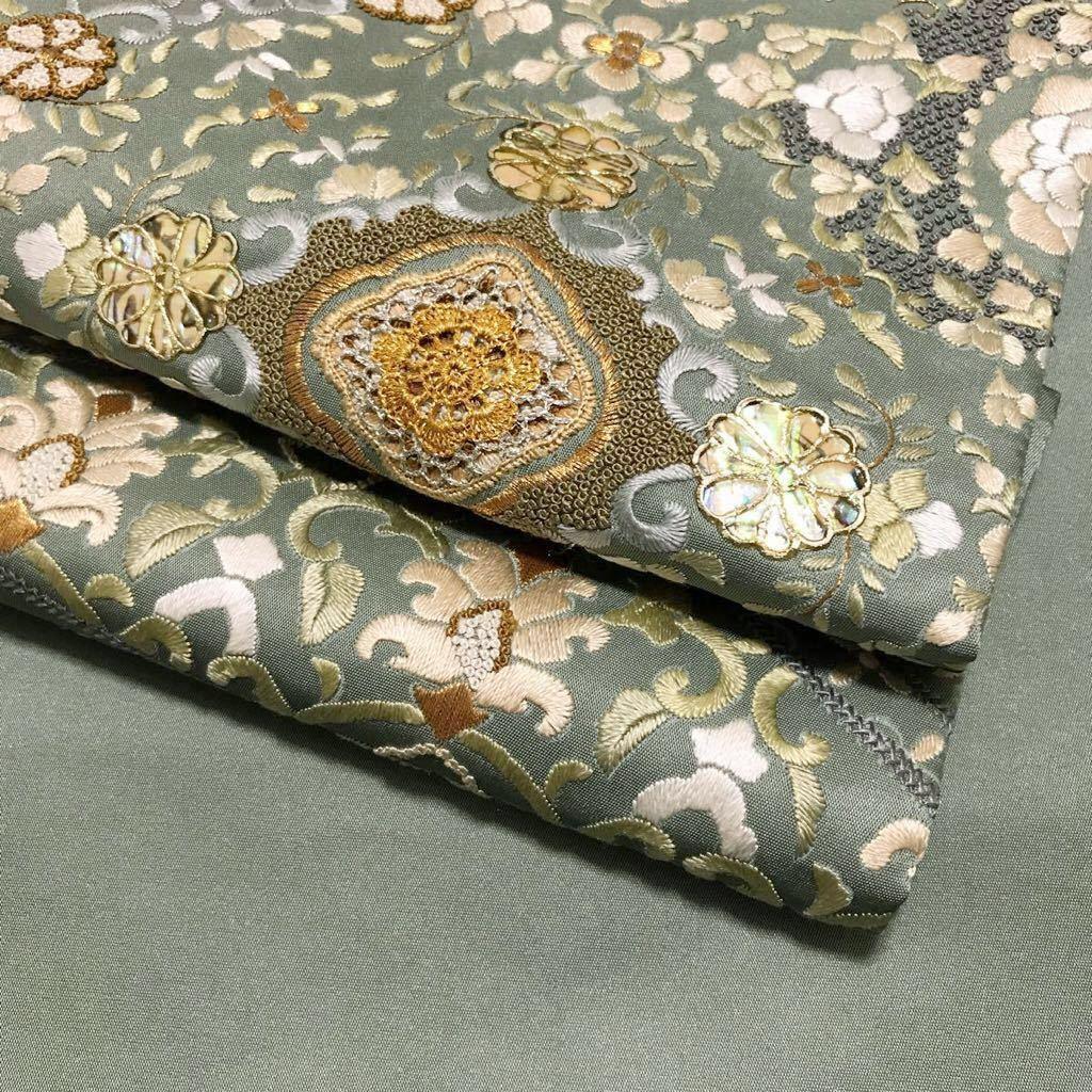 逸品 螺鈿細工 手刺し刺繍 有職花尽くし文様の袋帯 汕頭刺繍 相良刺繍 未使用品 正絹 金