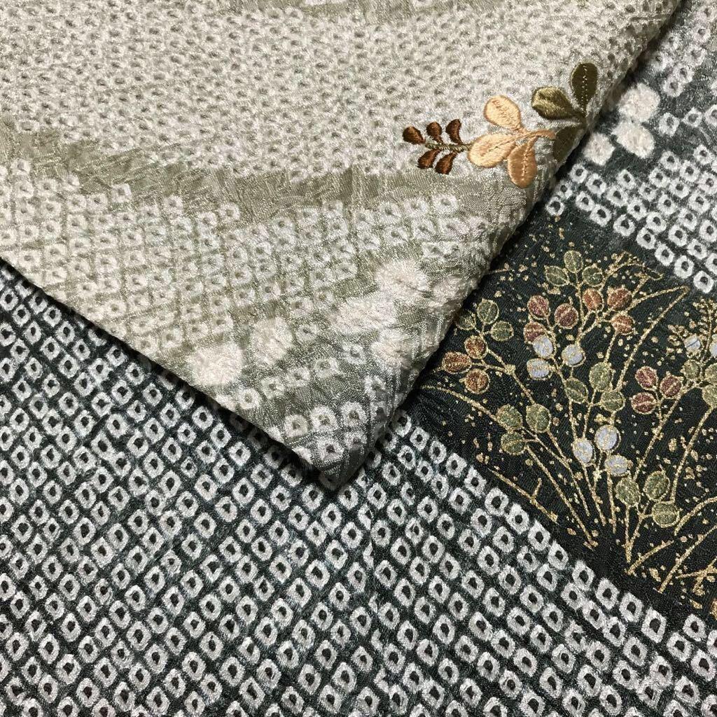 逸品 総絞り 刺繍 流線に小花の訪問着 ぼかし染 金彩 未使用品 紋意匠 正絹 金糸 共八掛