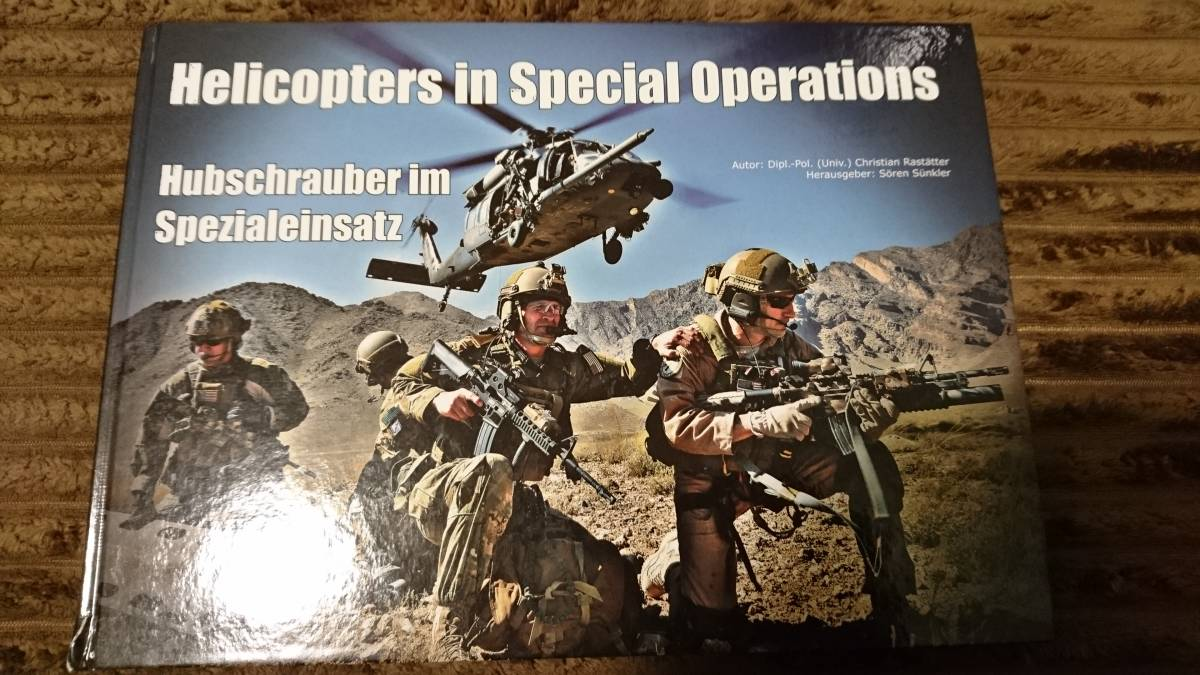 helicopters in special operations k isom 特殊 ヤフオク