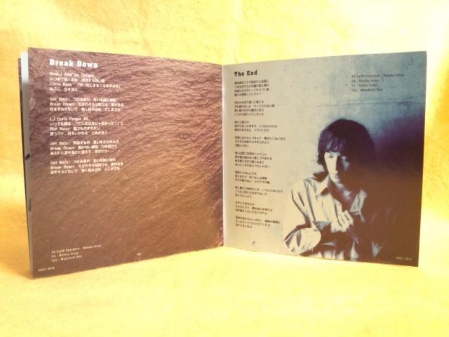 小野正利 X・CROSS 二人だけのSTORIES Loving You 君に来た夏 おのまさとし CD SRCL-3518_画像7