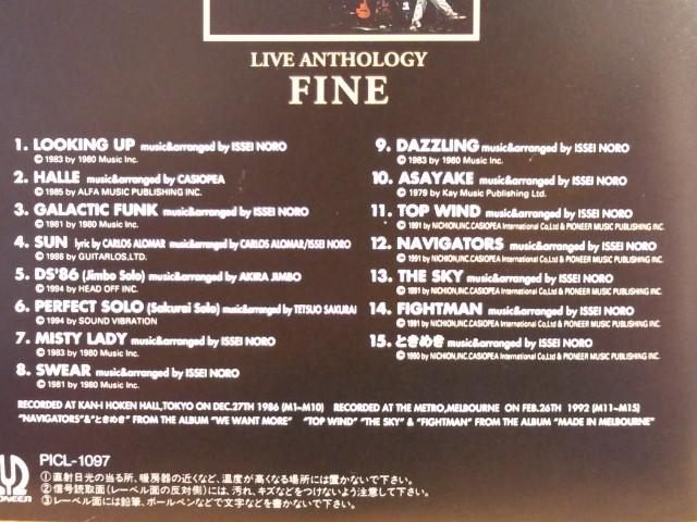 Casiopea Live Anthology Fine カシオペア ライブ盤 CD ベスト盤 PICL-1097 ライブ アンソロジー ファイン_ライブ アンソロジー ファイン カシオペア