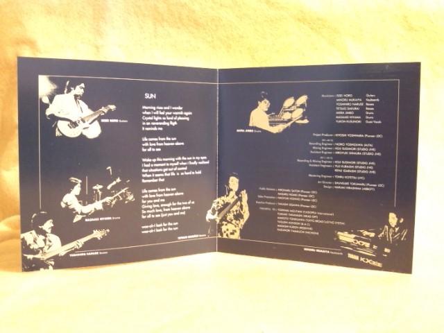 Casiopea Live Anthology Fine カシオペア ライブ盤 CD ベスト盤 PICL-1097 ライブ アンソロジー ファイン_Casiopea Live Anthology Fine PICL-1097