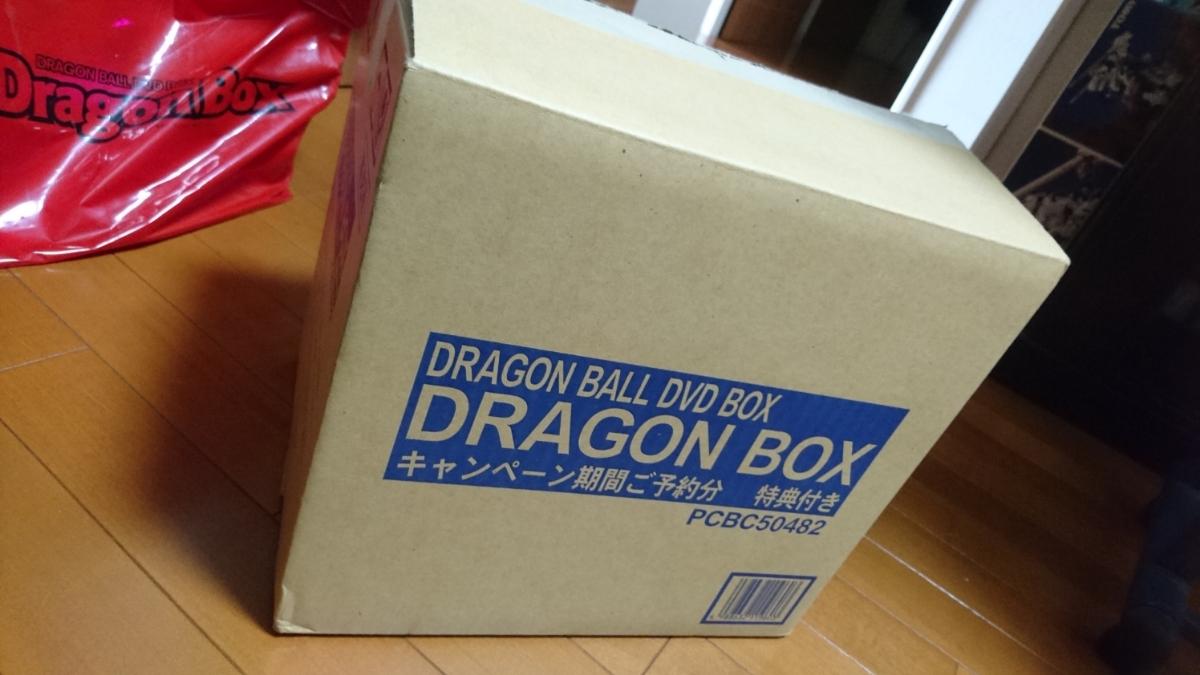 DVD ドラゴンボックス ドラゴンボール