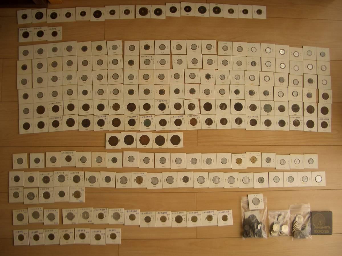 古銭おまとめ約258枚約1.6kg寛永通宝・半銭・5厘・1銭・2銭・5銭・10銭・50銭などお買い得