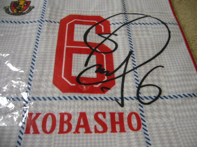 NAGOYA GRAMPUS ナゴヤグランパス 名古屋グランパス ハンカチ サイズ200㎜-200㎜ #6 背番号6 KOBASHO 入手困難 レア品 新品 _画像2