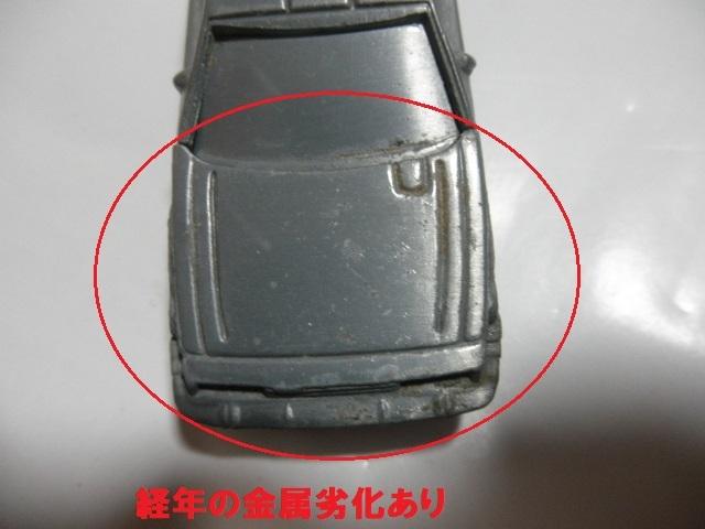 @@ジャンク品  レア 車型ライター デロリアン DMC-12 BACK TO THE FUTURE パートⅡ コレクション 雑貨 インテリア 金属  _画像6